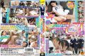 """SDMU-013 Secret Weapon Of SOD Legend Who Has Wooed The Daughter Of Japan Now! CA Flower Miracle Of Takamine NEW Magic Mirror Issue Of """"Reality"""" SP Impregnable (cabin Attendant) 3 People 4 Get Reviews In International Airport"""