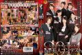 SDMU-058 Miss Soft On Demand-house Beauty Contest 2014