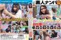 """SDMU-059 Want To Call On Your Job Amateur Daughter Of """"Arai-ya ○ Po Chi?"""""""