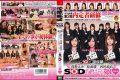 "SDMU-065 ""You Hitohadanugi Us"" Poster Girl Vol.4 SOD SOD Propaganda Department Asano Emi × × HaraNami瑠 Kawada Yui"