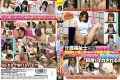SDMU-069 18-year-old Daughter Kind-hearted, Which Aims To Care Worker While Puzzled Lower Body Care For The First Time In The Old Man's House Over The Age Of 60, Is Squid Many Times Is Wound Licking By Experienced Persistent Tongue Of Over 40 Years Ag