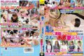 "SDMU-113 ""Could You Become A Practice In A Sexual Partner Of The Virgin-kun!?"" OL's Gentle Heart Clean Multiplied By The Voice In The City Have Sex Mentor In Intercrural Sex!Blush Brush Wholesale Gonna Enters Innovation Null!"