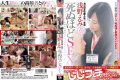 "SDMU-117 ""SEX To Death"" Asano Emi Third Year SOD Propaganda Department Joined"