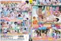 SDMU-133 The Magic Mirror Issue First Ride On Summer Vacation!The Saddle And Immediately Nupu~tsu The Place Where It Was Supposed To Juice Drenched … Man Let Four Times Squid In Ma's First Experience A College Student That Was Found In The Spa Town!