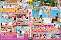 """SDMU-134 Join Po Namachi ○ Beautiful Wife Who Gathered In The """"Drawing Models Wanted"""" Is To Coalesce From Shaved Nude Model Experience 'Oma Co ○ Pakkuri' Pose!Pies!Shyness Outdoor Painting Classrooms"""