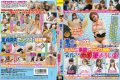 SDMU-158 Can You Become A Virgin-kun Sex Practice Partner!? Beautiful And Kind-hearted OL Who Was Multiplied By The Voice In The City Sex Teaching In Intercrural Sex!Blush Brush Wholesale Gonna Have Entered Innovation Null! 2.