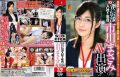 SDMU-160 Soft On Demand Publicity Department Joined The First Year Ichikawa Masami (23) AV Appearance (debut)! !