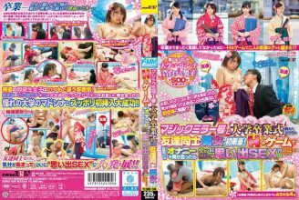SDMU-206 Men And Women First Ride Of Friends Just Finished A University Graduation Ceremony In Japanese Magic Mirror!Is It Ends Up Until With A Fire Once A~tsu Show Masturbation Of Each Other 'memories SEX' In H Game! ?