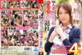 SDMU-247 Mid Joined Seven Years Married SOD Female Employees Publishing Division Reiko Oda (45 Years) Husband Of Home Facials 3P Sex User's Worries Consultation Sex Dense Gonzo 3 Production In The Celebration Left The Company Of First Experience That