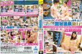"""SDMU-298 Young Wife Married To Men Of Whirlpool Is Skinship Mixed Bathing Hot Spring Trip With His Son-in-law On The 2nd Night To Avoid Yourself In Puberty! """"I Want You Referred To As A Mom … """"for The First Time Of Mixed Bathing-lying … All"""