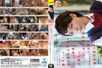 SDMU-324 When Issued In The Hot, The Other Nothing I Want To Conceive A Child Of Thought Not Much Feels So Manager … Shortcut School Girls That His Wife And Children Was The Affair With The Older Byte Destination Store Manager 20 Years Of Age Or Older T