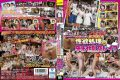 SDMU-343 Buchigire To The Corresponding Operational Supposed To Be Fun Fan Feeling Idle Bus Tour Is Too Cruel!Orgy Rape Was Conceived Sexual Desire Processing Idle To Otaku Us Spree Committed In Own Way