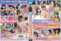 """SDMU-397 Magic Mirror No. Lover Want Amateur Male Users 3 Adults And Bridal Plaza (Marriage Agency) Niida One Person Of Long Silence Roughness – Girls Serious Matchmaking Battle!The One Person Chosen From Among The Man Three """"Each Other Staring, Kiss, Lust …"""" 3"""