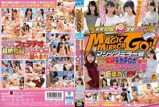 SDMU-463 Magic Mirror No. Blush To Highly Educated College Student Transcendence Dekachi ○ Port Blow!Finally Cock Whole Inserted Into Kitsukitsu Your Co ○ Ma Too Kindness!in Mejiro