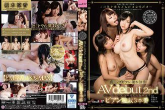 SDMU-536 Lesbian Play 3 Production To Repeat The Authenticity Lesbian Yuuki Ryoka AV Debut 2nd Serious Alive Shrimp Warp Cum