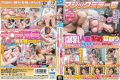 SDMU-545 For The First Time Of Bondage Experience In Front Of The Eye Magic Mirror No. Tits Housewife Bondage Netori Onsen Nampa Husband, Mad Yoga Enough To Accept Involuntarily Ji ○!