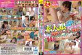 SDMU-564 Amateur Daughter Is Not Raised To Stop Even If Ejaculation Even If Ejaculation (s) (s)! Continuous Ji ○ Port Of Acquaintance Man With His Bare Hands, Your Mouth Semen Fired! (S) More Ejaculation But Friends Limited 14 People Embarrassed To! Plenty In H Handjob Ferrat Three And A Half Hours SP