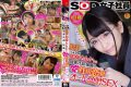 "SDMU-583 SOD Female Employee's Youngest Advertisement Department 2 Years Joined Kato Momoka (21) Junior Employee · Kato And Doki Doki Company Love ""Because I Love You …"" All-sex Shoot SEX"