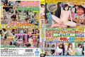 """SDMU-637 Common Couple X Authentic Cum Inside X Continuous Ejaculation Game Cum Inside One Out 100,000 Yen! Ikemen · Decachin · Virgin Kun Etc. In Front Of My Beloved Boyfriend Challenge Continuous Sex With A Lying Guy Who Will Appear One After Another! If You Stop It, It's Over But """"Pon A Lot More!"""" The Raw Squirrel Is Too Pleasant And Genuine Vaginal Cum Shot Total 20 Shots!"""