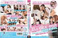 SDMU-661 Even A Pro-actress Makes A Mistake, A Popular Actress Lectures How To Correct SEX!Shibuya Gyuto & Chunkawa Saseior Will Make First-class Actresses Shemale And Teach You Really Pleasant Sex For Women Seeking!