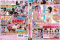"""SDMU-678 Magic Mirror """"Can You Help Me Improve The Male Victims Who Suffer From Premature Ejaculation?""""And A Hearty Gentle Young Mama Encouraged Sensitive Sensitivity ○ ○ Piece Ejaculation SEX That Makes You Feel Comfortable With Each Other Many Times! !9"""