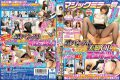 "SDMU-701 Magic Mirror ""Please Cooperate With The Black Pantyhost Monitor"" Lively Leg OL Loud Touching Flesh Sensation Maiko To Bin Binchi ○ Po In Raw!Insert Raw Chestnuts From Broken Pantyhose!Intact Straight Inside Out!"