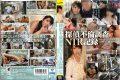 SDMU-788 Detective Detective Affair Survey NTR Record Shy Pretender Pretty Young Woman Shiori 25 Years Old