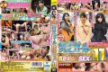 SDMU-795 No Rubber!Poverty Girl Hungry Pecoma ○ Re Replaced Chi ○ Po!Semen Full Of Uterus Panpan!3 Amateur Girls And ALL Raw Skein Genuine Cumshot SEX Total Shots 11 Shots