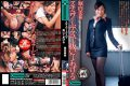 SERO-0155 Miki Horiuchi I'll Pull In Stewardess