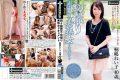 SERO-0202 Beautiful Mature Woman Document Reiko Kirishima 40 Year-old Ri Shooting Yosoji-limited, First