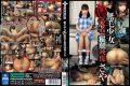 SERO-0308 Treasured Video Sheath Hairless Girl's Partiality
