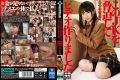 SERO-316 Settlement Fuck We Made The Video To Blackmail The JK FILE03 Natsume Airi