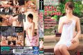 SERO-396 【Oyaji's Rear Football Footage】 The Next Mistress Is The Same Age As My Daughter … Raw Crawling Cum Shot ~ 2 Days A Day Crowded And A Hot Spring Trip … A Female College Student 20 Years Old And Challenged Together.~ Ayase Hinano