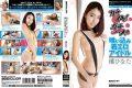 SFBA-014 Gachiiki!Gachihame!Erotic Wear Idol Hinata Tachibana Biting