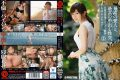 SGA-064 And The Best Of His Mistress, Put Out The Best In Sexual Intercourse. Three
