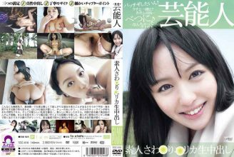 SGG-010 ● ● Sawa Cum Amateur Entertainer Rika Than