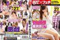 SHE-014 17 I Have A Show To Amateur Shyness Senzuri Appreciation Society