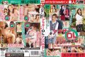 SHE-076 Town Of Ebisu Good Woman To Work Out In Arasa OL Nampa In