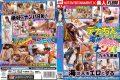 SHE-095 Amateur Bikini Girls Large Kofun To Deca Lantern! !Squirting Coast Nampa Kujukuri Hen