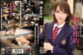 SHKD-479 Narumiya Cana target outlet for desire and slaughter school girls gangbang club