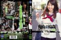 SHKD-558 Rape School Girls Confinement Devil Gangbang 113 Suzuki Kokoroha
