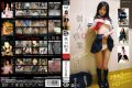SHO-043 Private Lessons