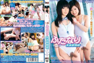 SIMG-348 Swimming Club Futanari Story