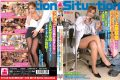 SITB-005 Should You … Become In Such A Naughty Situations And Uehara Hanakoi I Ji ○ Port To Expand It Too Erotic That Is Full Erection!Which Resulted In A Large Amount Of Fire And Doppyu Doppyu Without Can Put Up A Series Of Circumstances, Such As The Dream! 2.