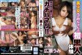 SKBK-021 Pretty Sea First Black Experience Hirose Of Her Sea