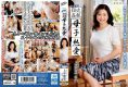 SKKK-18 Pies Incest Mother And Child Ardent Love Kamisato Yuri