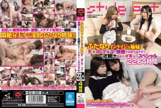 SLBA-037 Hermaphrodite Inkeiju Sister Ji ○ Port & Co ○ Ma Of Pleasure Is Rolled Out Relatives Juice Too Comfortably, 22 Persons 4 Hour Special And Rolled Iki