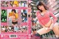 SMA-324 Natsumi Horiguchi Date Exposure × × Low-rise Shorts Legs