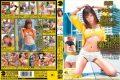 SMA-372 Exposure × × Low-rise Shorts Dating Serina Hayakawa Legs