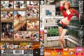 SMA-589 Exposure × × Low-rise Shorts Dating Amelie Ichinose Legs